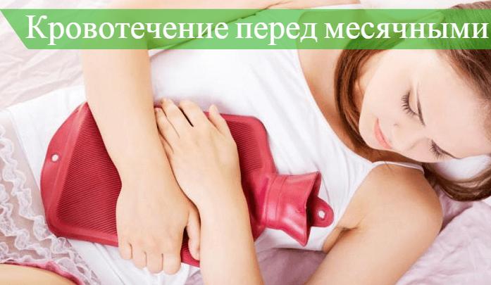 Русский секс во время месячных порно 65