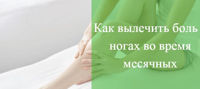Ревматоидный Артрит Клинические Рекомендации Лечение