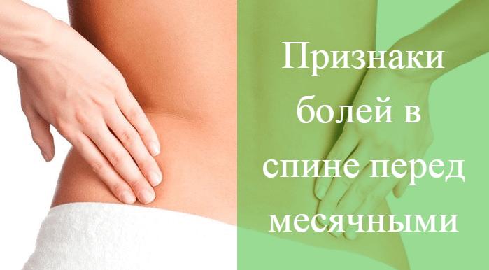 Лечение Артрита Запястья Руки