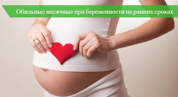 Белок в моче у беременной что значит 61