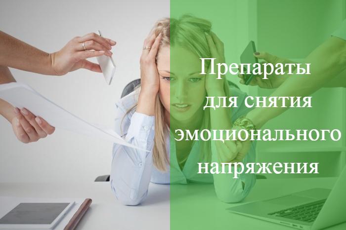 на сколько могут задержаться месячные при стрессе