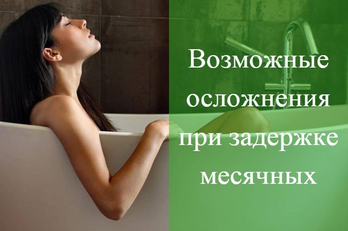 Цистит и молочница одновременно причины симптомы как лечить