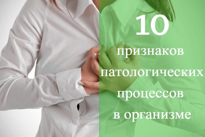 грудь перед месячными не болит