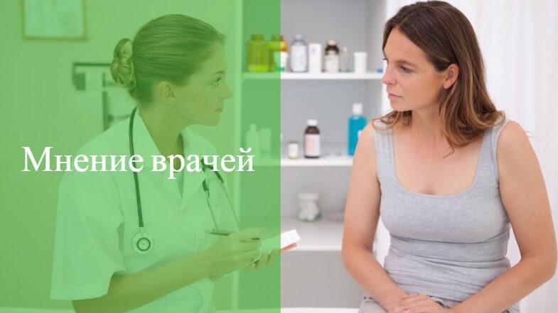 коричневые выделения при беременности вместо месячных