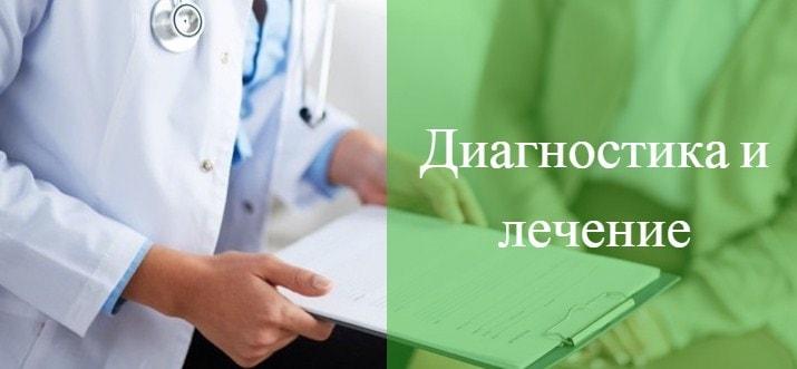 задержка месячных 14 дней причины мнение врачей