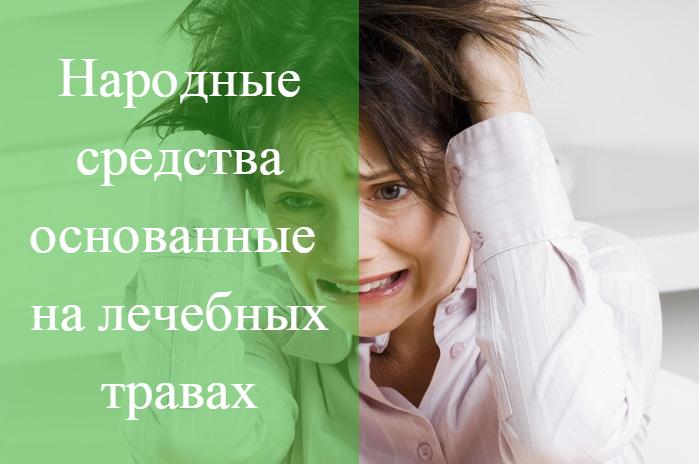 может быть задержка месячных из за стресса