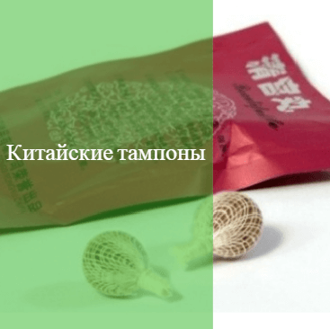 тампоны бьютифул лайф отзывы