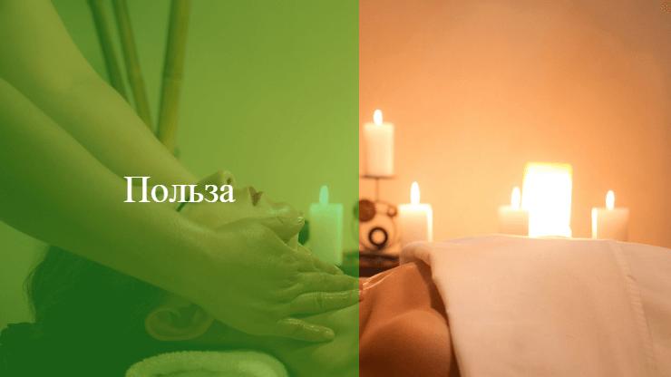 можно ли делать массаж при беременности