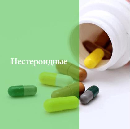 при болезненных месячных таблетки