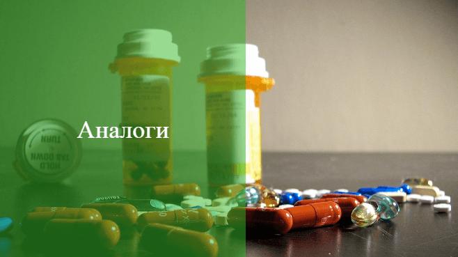 Описание лекарственной формы состав