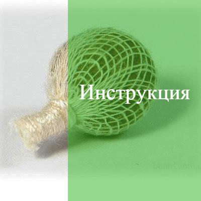 тампоны гуйфей бао отзывы и фото выделений