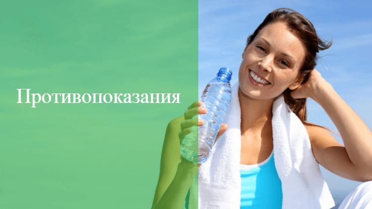 месячные и фитнес