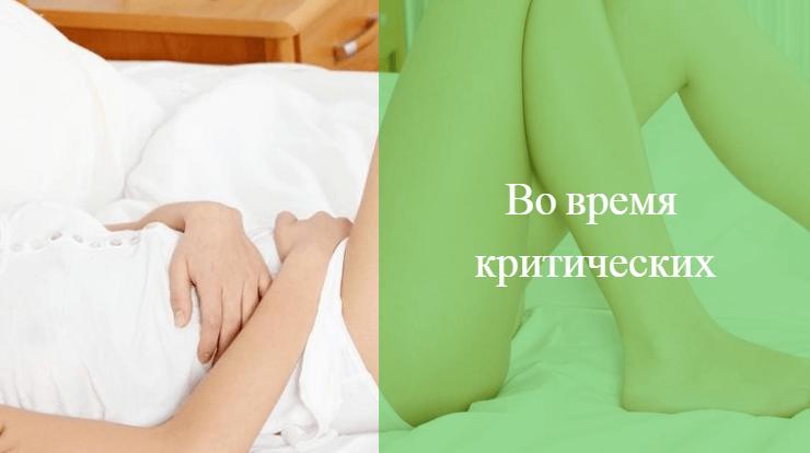 гнойные выделения у женщин без запаха причины
