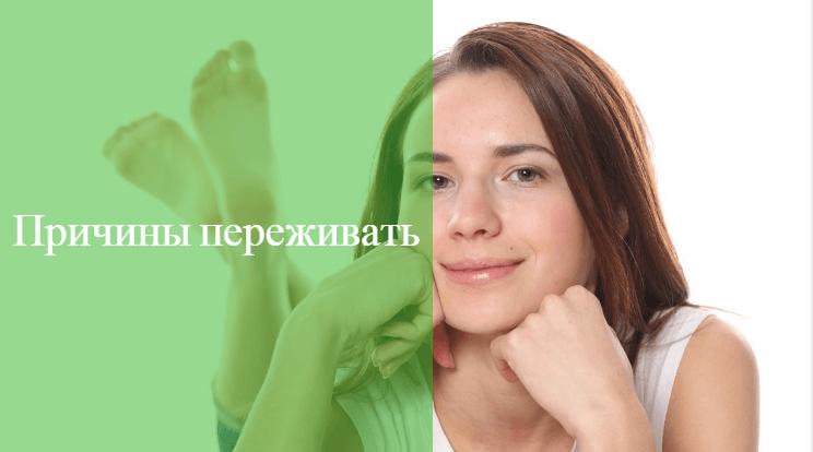 кровяные выделения между месячными без боли