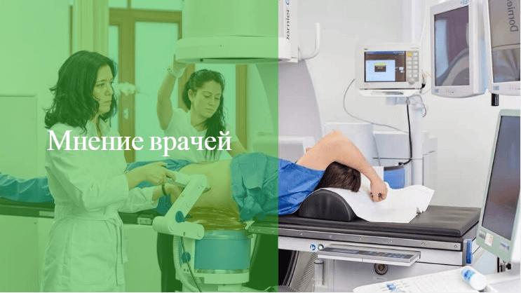 когда нужно делать маммографию после месячных