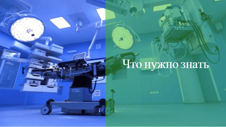 можно ли делать операции во время месячных