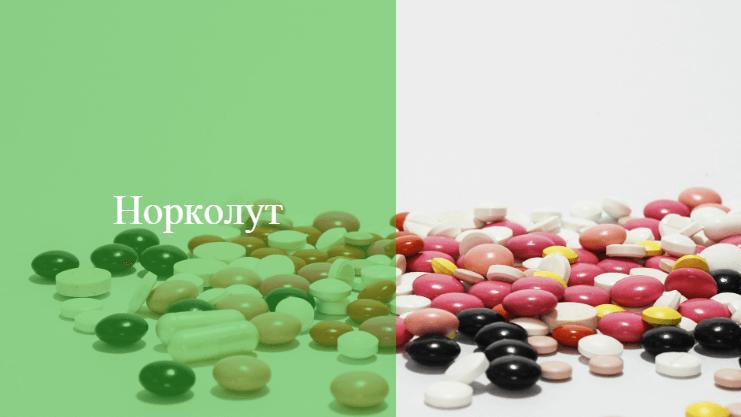какие таблетки выпить чтобы вызвать месячные