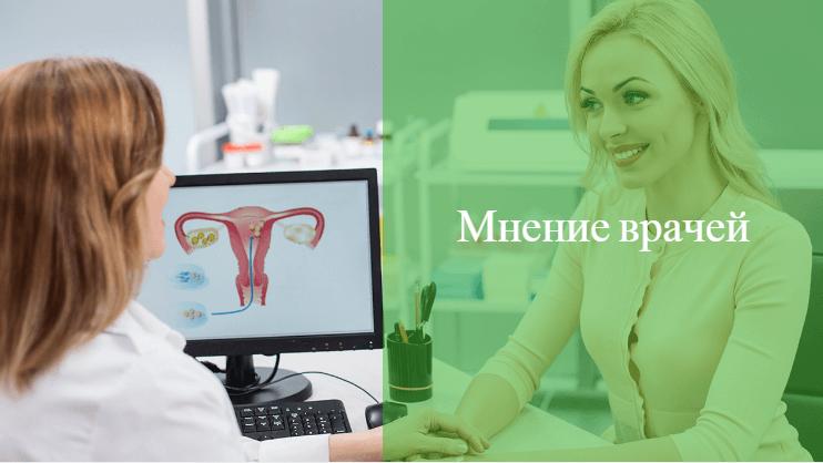 эндометрий перед месячными какой должен быть