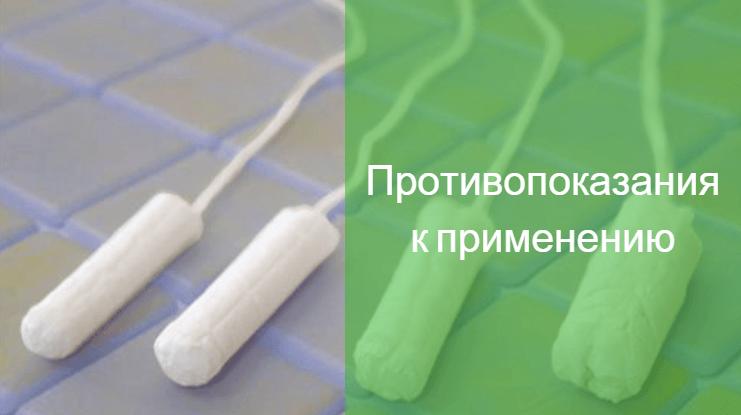 как делать тампон из бинта