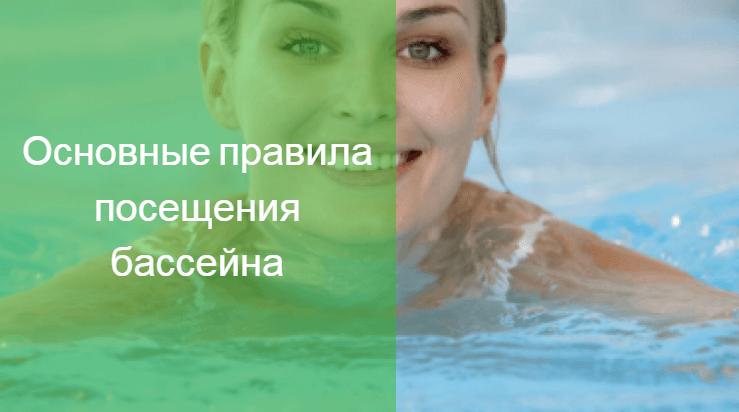 можно ли купаться с тампоном