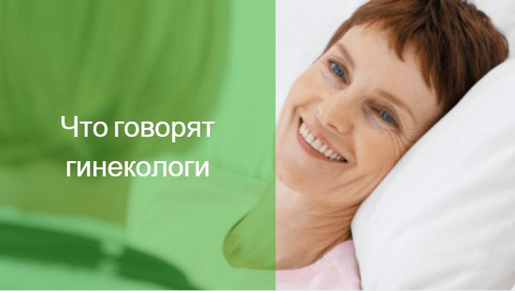выделения после выскабливания эндометрия