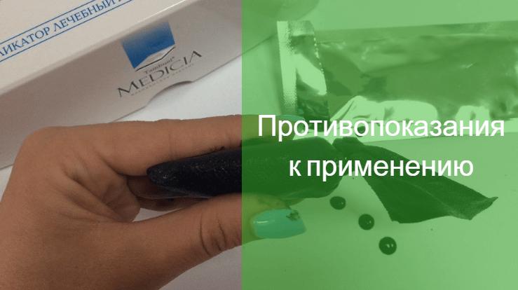 грязевые тампоны в гинекологии при бесплодии