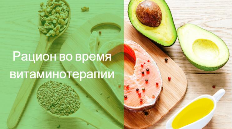 витамин е при задержке месячных