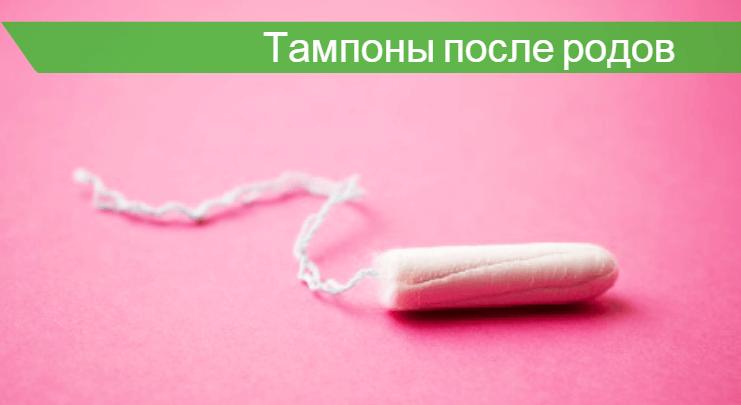 izvrasheniya-s-tamponom-sperma-u-devushek-vo-rtu-foto