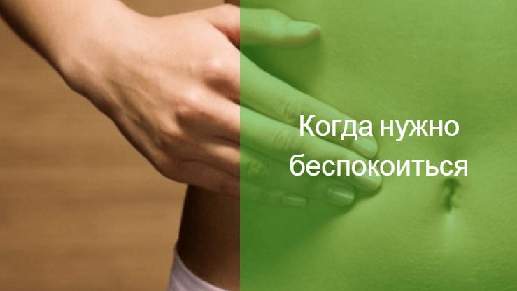 Болит желудок от нервов что делать- Может ли болеть на нервной почве