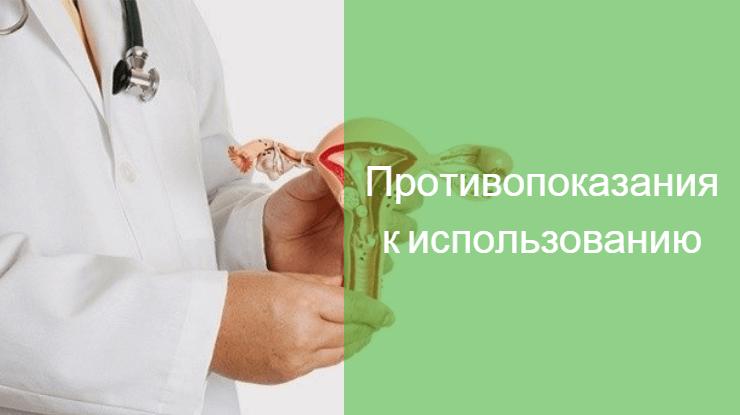 тампоны при миоме матки лечение