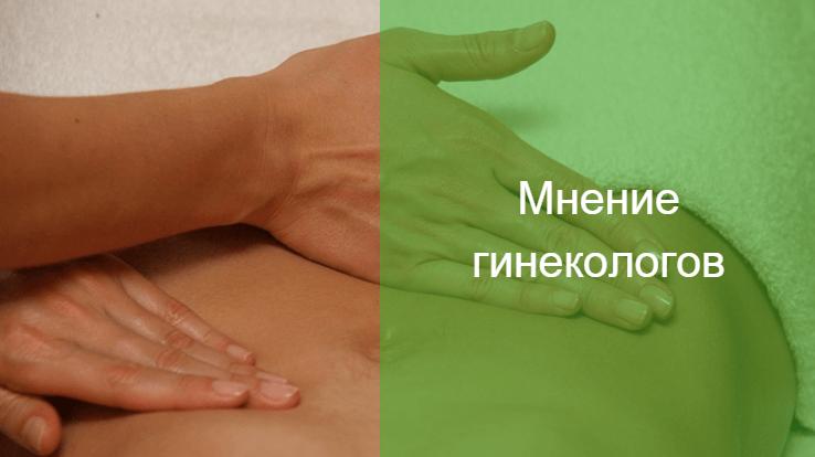тампоны после родов когда можно