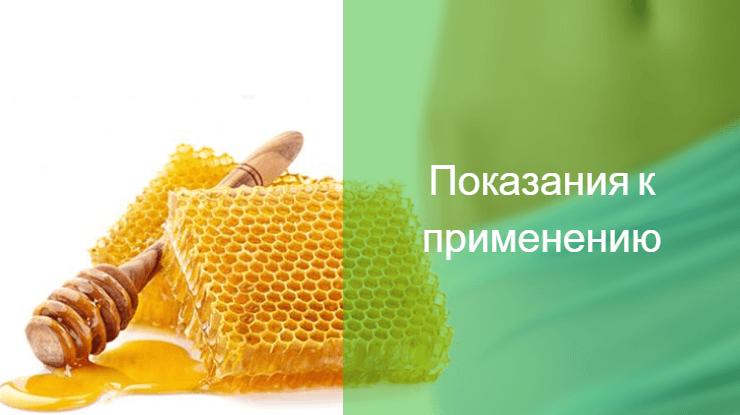 как приготовить тампон с луком во влагалище