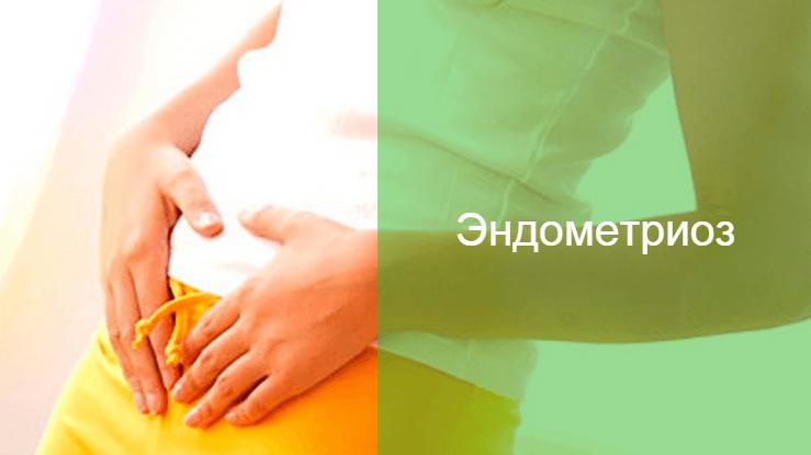 Правила использования тампонов с облепиховым маслом в гинекологии