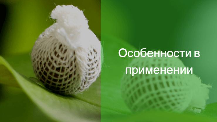 травяные тампоны китайские инструкция по применению