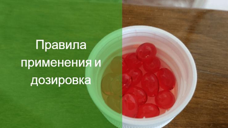 витамин е при отсутствии месячных