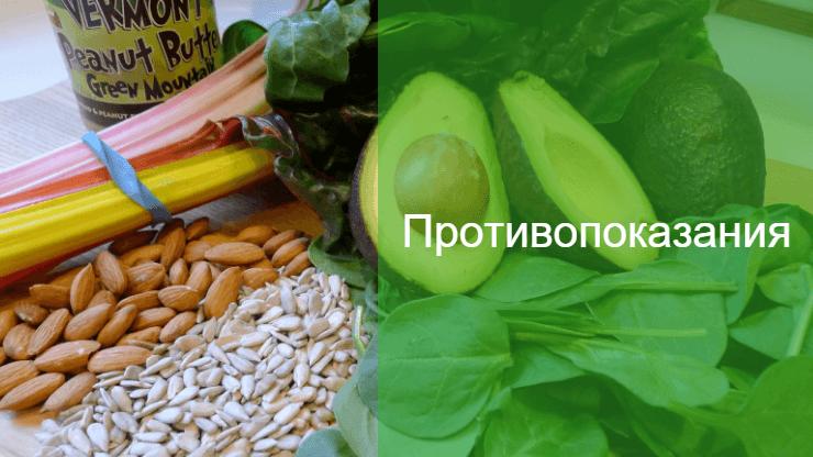 витамин е при месячных